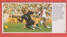 West Germany v Peru Maier 1970 World Cup